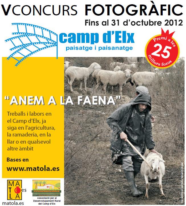 portada concurs 2012