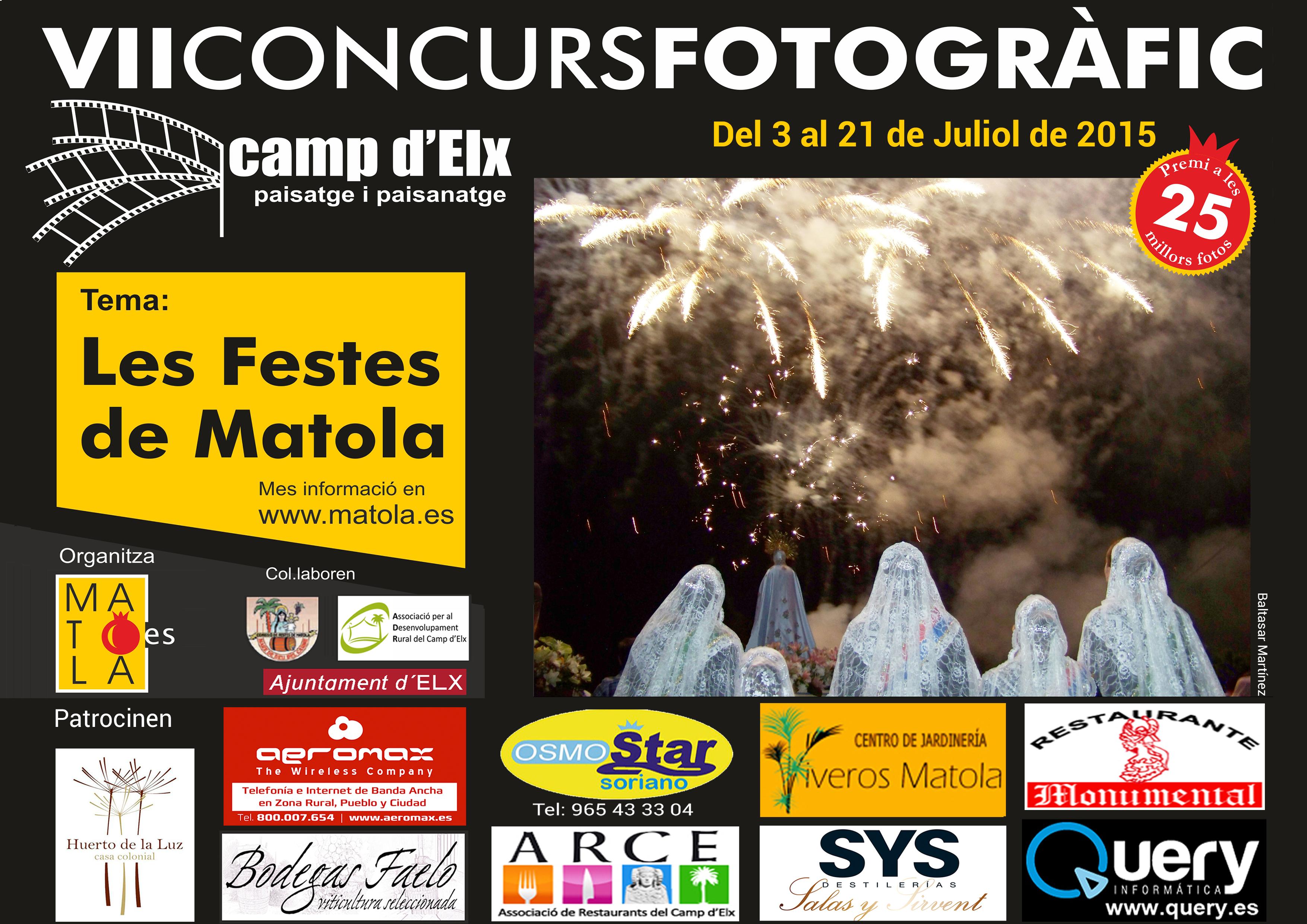 CARTEL VII CONCURSO FOTOGRAFICO
