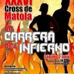 cartel cross