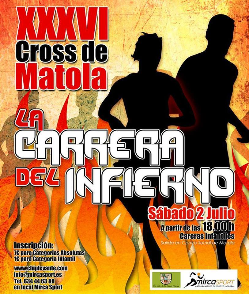 cartel cross